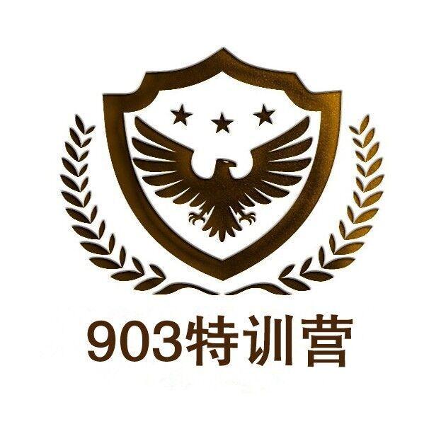 武汉珺寅文化发展有限公司