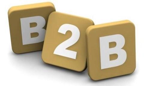 B2B推广服务_仪器信息网