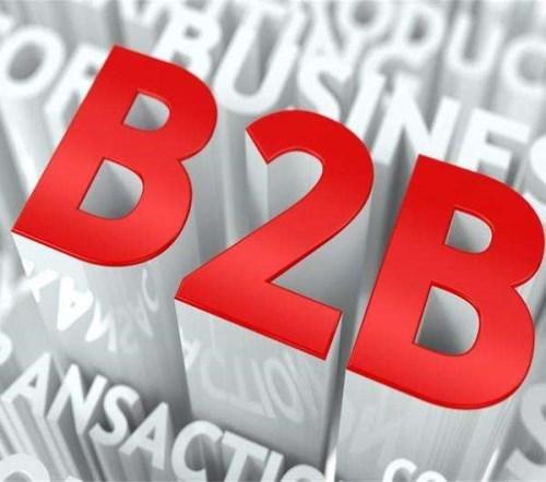 免费发布供应信息B2B平台 中小企业b2b商务平台推荐 众加网络科技有限公司