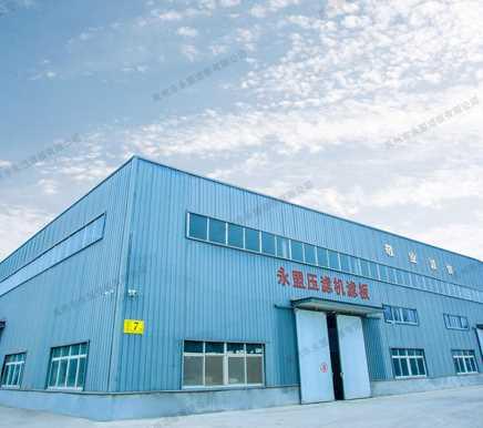 禹州市永盟压滤机滤板有限公司