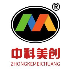 北京中科美创科技有限公司