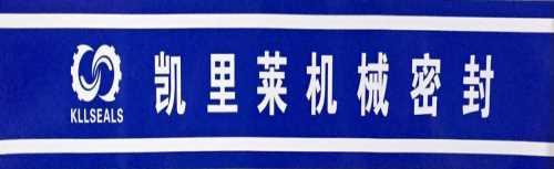 广州凯里莱电气机械有限公司