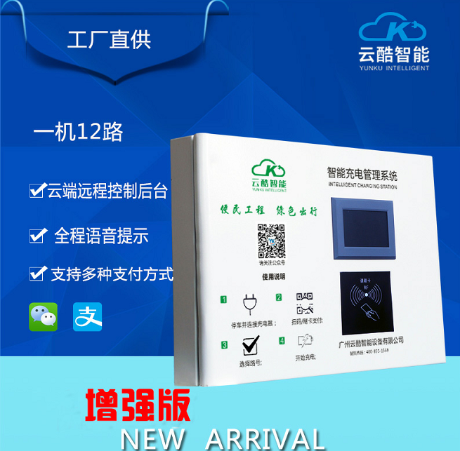 广州自助充值机生产厂家_168商务网
