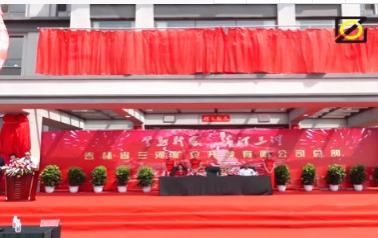 长春大型活动庆典公司_长春宣传片拍摄哪家好_吉林省零壹影视文化传播有限公司