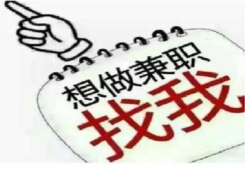 兼职淘宝刷单去哪找/宝妈刷单平台/赵刚(个体)