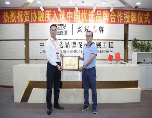 深圳投资官网_豫贸网