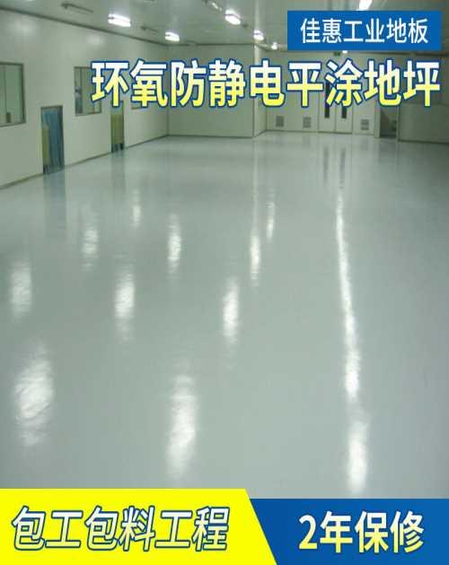 地板漆价格_全球黄页网