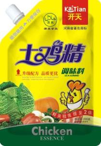 食品厂家电话_熟石灰厂家生产相关-安阳市开天调味品有限公司