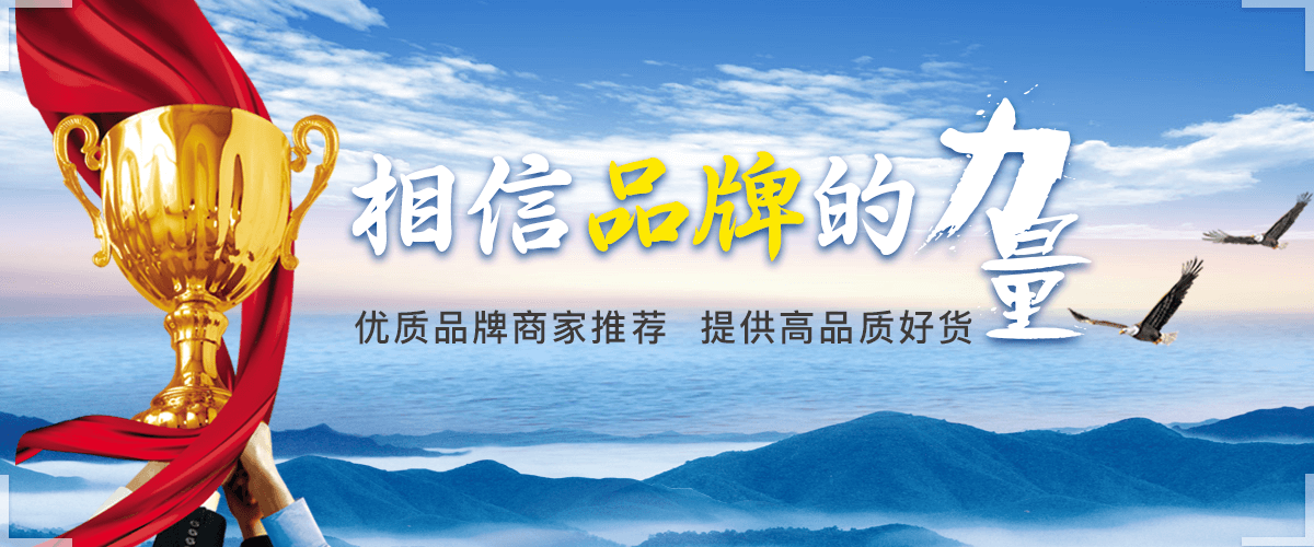 铜杆金属品牌有色金属-铝现货行情价格-深圳市秋叶原实业有限公司