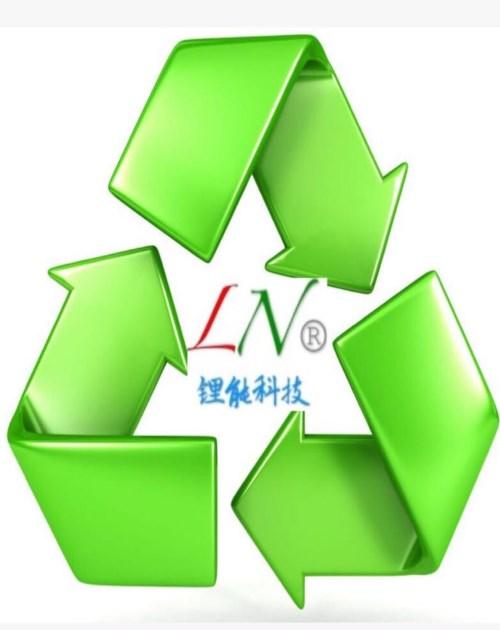 深圳市锂能电子有限公司