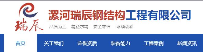 郑州钢结构工程厂家_仪器信息网