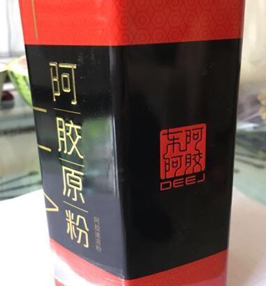 东阿阿胶吃法_山东鸿捷商贸有限公司