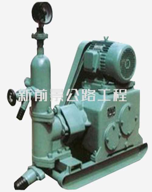 混凝土搅拌机出厂价_平口搅拌机相关-河南新前景公路工程有限公司