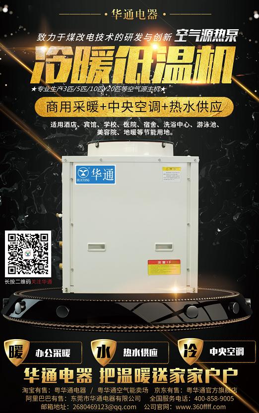 甘南藏族自治州空气源热水器_保护膜网