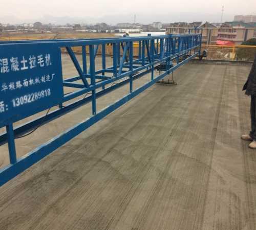 桥面拉毛机厂家_桥面路面机械价格-靖江市华程路面机械制造厂
