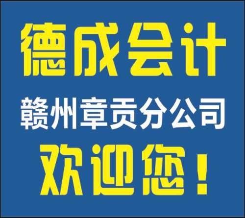 企业财稅_中国商机网