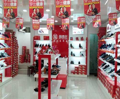 北京时尚中老年鞋采购_优质成品鞋代理订购-江西福泰欣科技有限公司