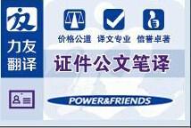 专业口译服务_360讯息网