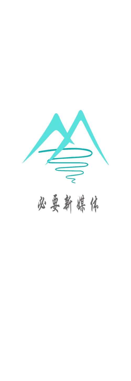 济南新媒体推广公司_五金配件网