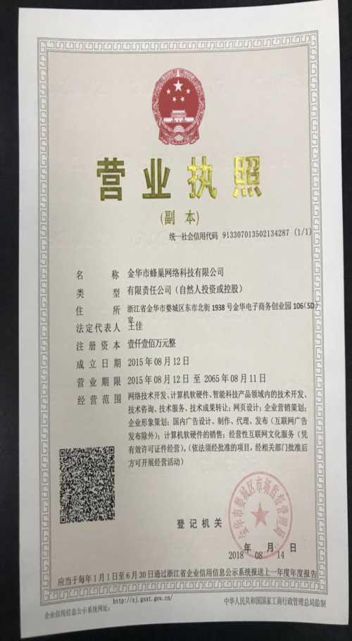 白情账号交易平台_263商机网
