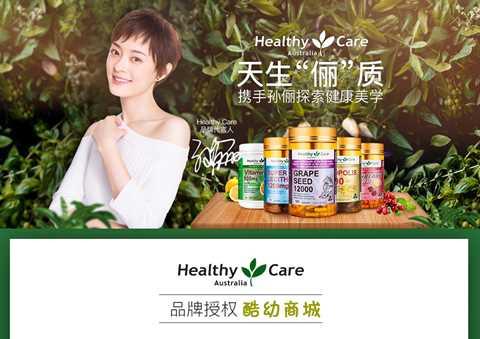 海外保健品品牌_华夏玻璃网