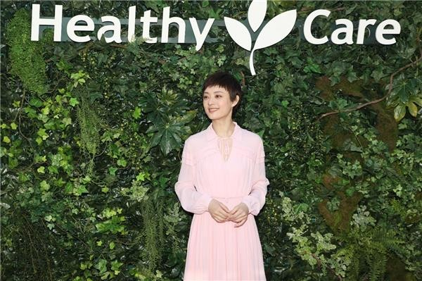 澳洲Healthy Care批发_广州酷幼电子商务有限公司