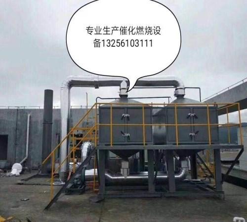 废气处理设备厂家_众加商贸网
