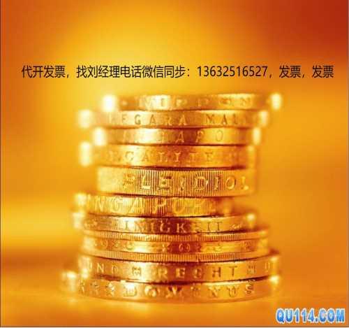 上海住宿票代办_广州票务