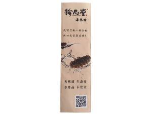 三合一筷子批发厂家_三合一筷子-河南省金豫鑫卫生用品加工厂
