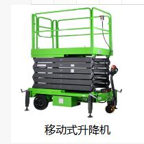 升降机_中国商机网