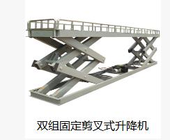 导轨式升降货梯报价_山东华雄机械有限公司