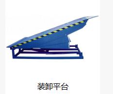 剪叉式升降机厂家_山东华雄机械有限公司
