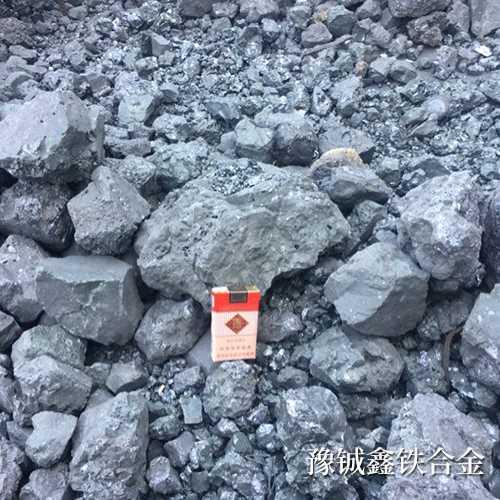 安阳35#硅渣生产商_硅渣厂家相关-安阳市豫铖鑫铁合金有限公司