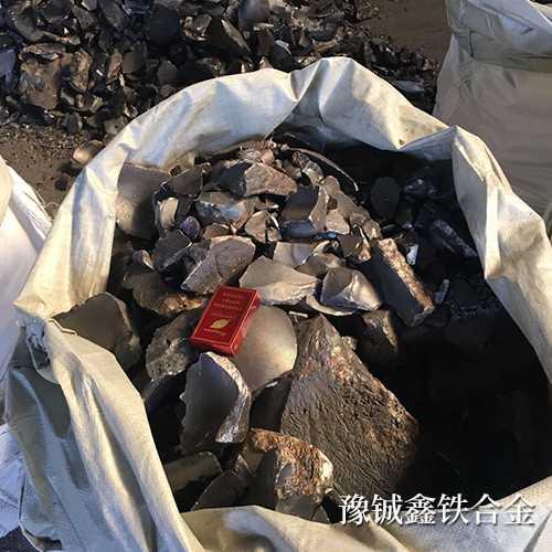 硅铁粉现货价格_锰铁怎么卖相关-安阳市豫铖鑫铁合金有限公司