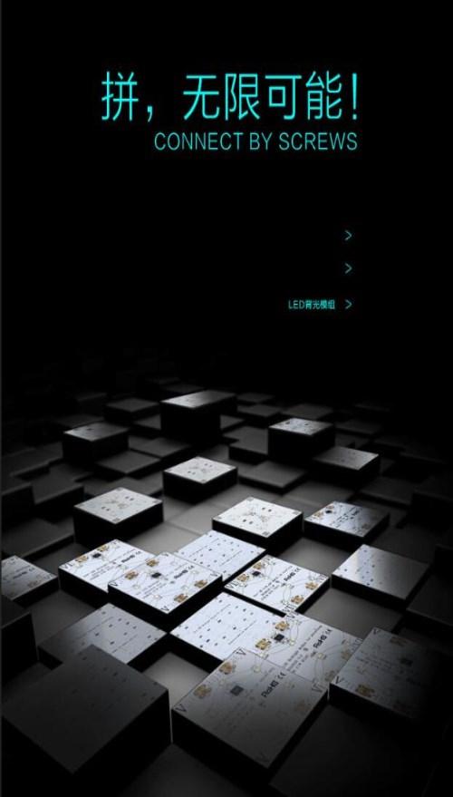 哪里有LED背光模组公司_五金配件网