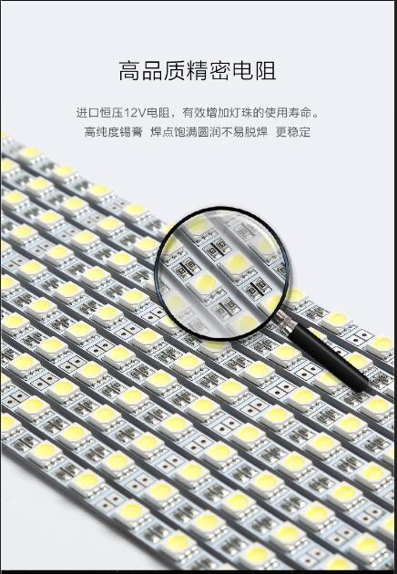 知名高端网格式LED漫反射背光源灯条厂家直销_95供求网