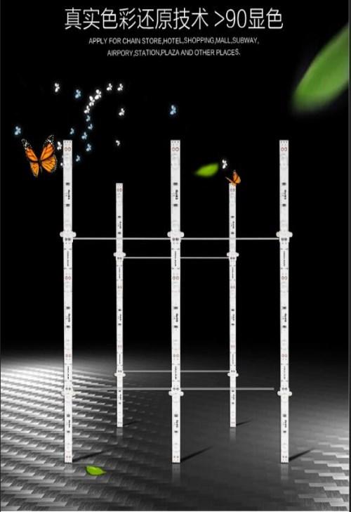 进口高端网格式LED漫反射背光源灯条_95供求网