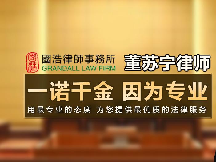 天津建筑律师_叁叁企业网