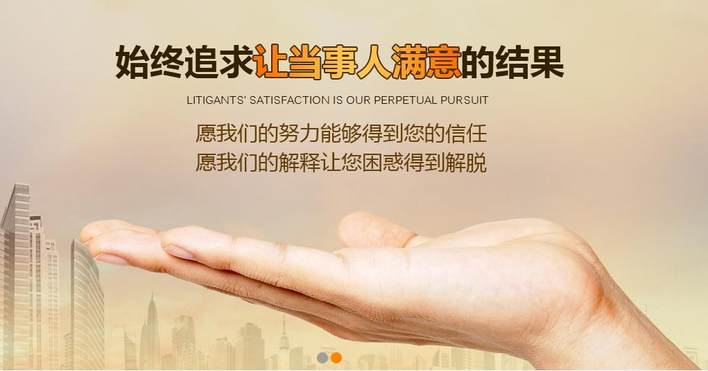 天津企业法律顾问_叁叁企业网