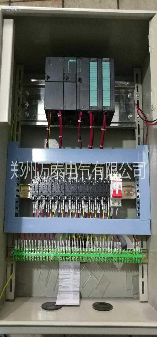 ZNLK智能主令厂_主令电器-郑州万泰电气有限公司