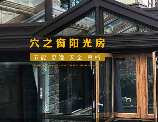 断桥铝门窗威尼斯人网上娱乐_中国商机网