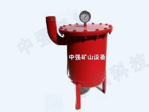 辽宁放水器供应商_自动放水器价格相关-河南省中强矿山设备科技有限公司