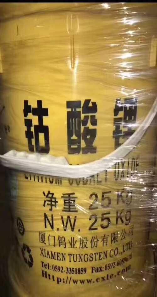 深圳电池废料正负极片回收厂家_铝业网