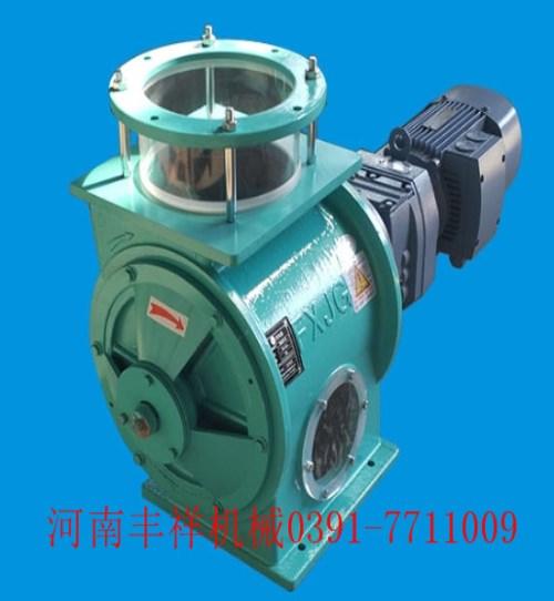 链条传动关风器价格_气力输送其他风机、排风设备厂家-河南省丰祥机械有限公司