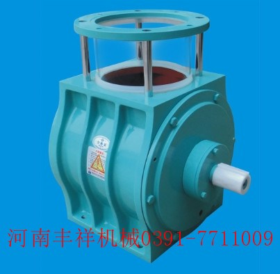 星型卸料器多少钱_除尘器专用其他行业专用设备-河南省丰祥机械有限公司