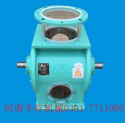 螺旋输送正压关风器多少钱_除尘器专用其他风机、排风设备-河南省丰祥机械有限公司