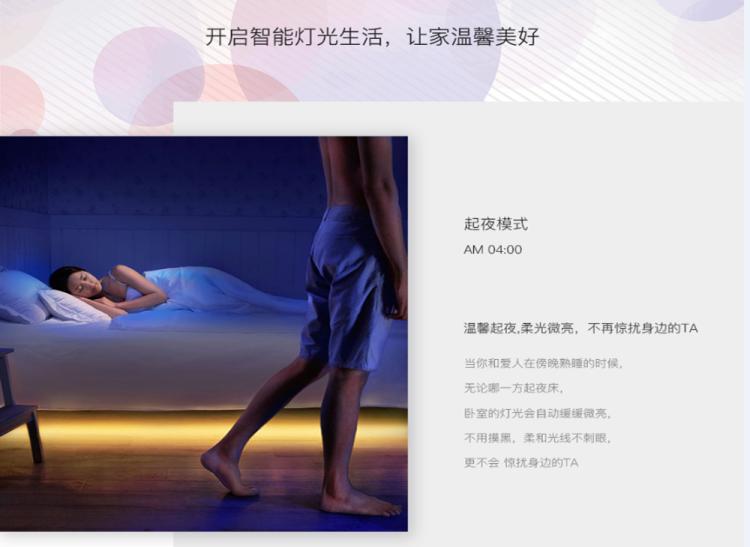 室内灯具哪家好_深圳市炫丽阳光电有限公司