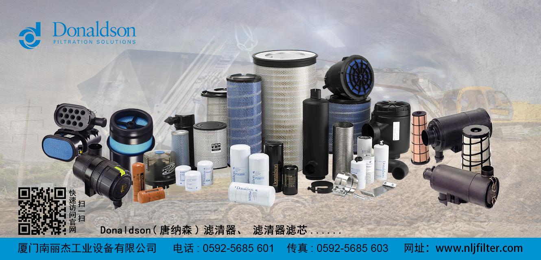 K620ACS_南粤信息网