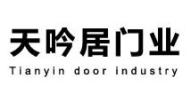 宜阳县柳泉镇兴达门厂