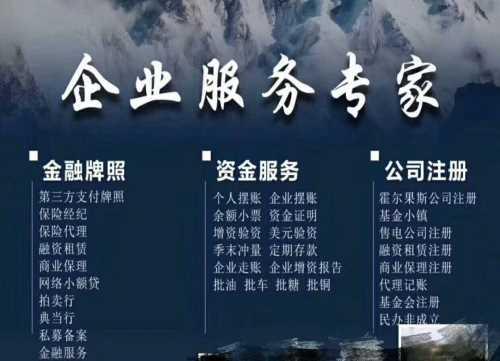 深圳私募证券管理人_商机网
